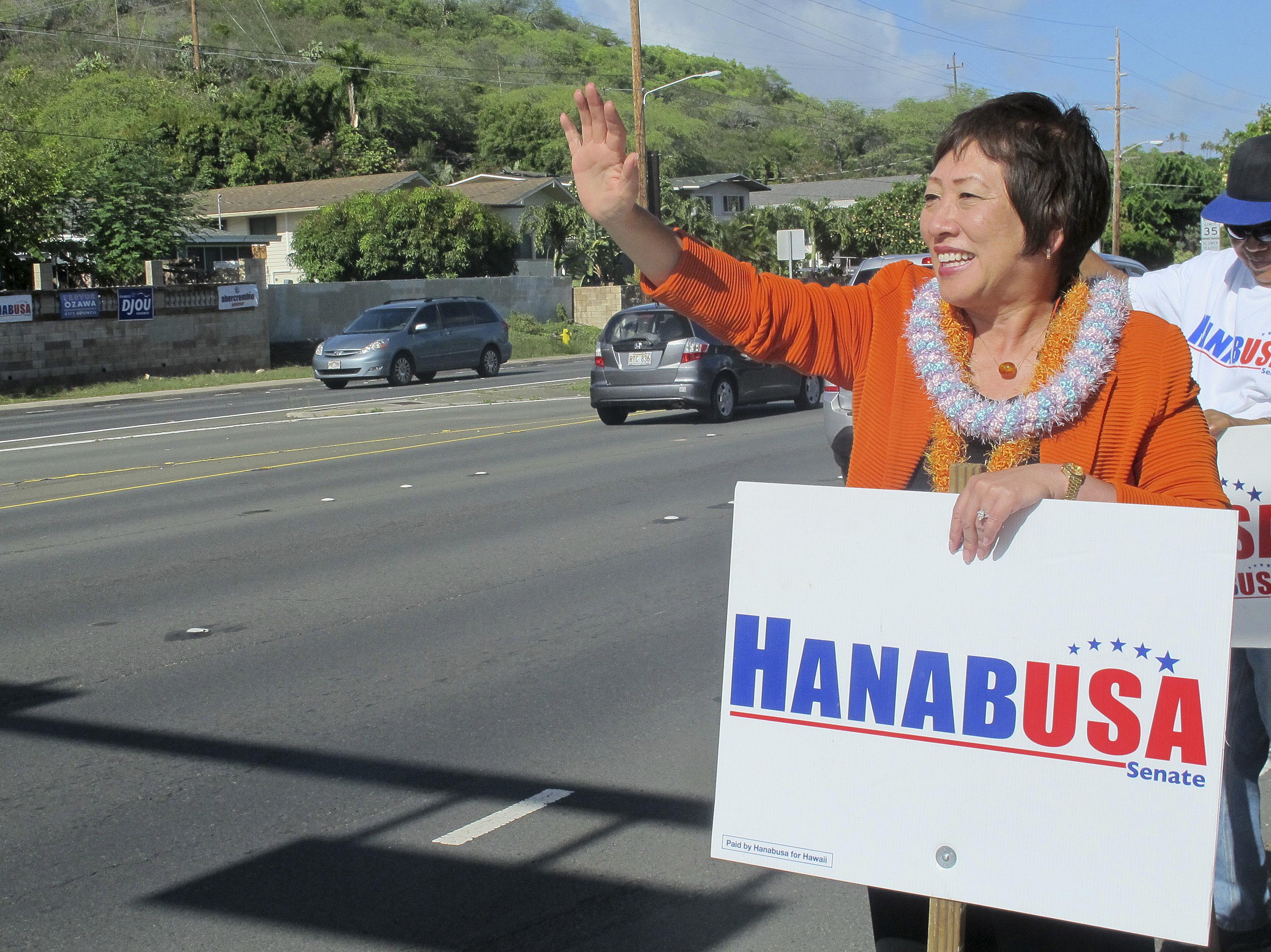 Senate Hawaii Inouyes Shadow