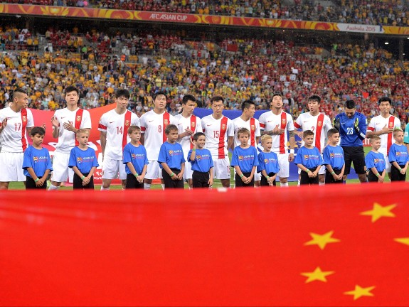 China PR v Australia: Quarter Final – 2015 Asian Cup