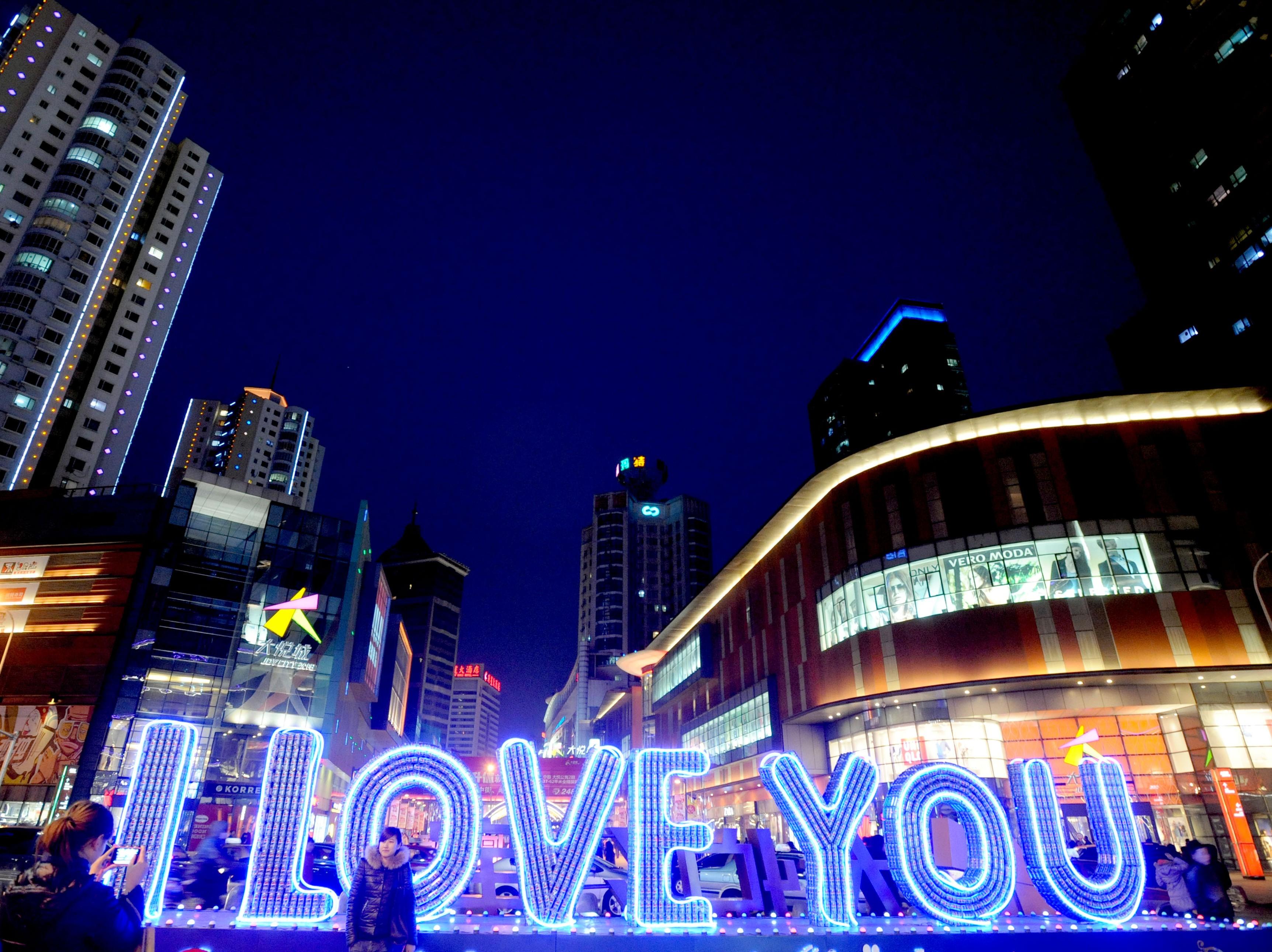 Preparations Begin Around China For Valentine's Day